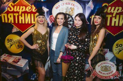 Super ПЯТНИЦА, 2 марта 2018 - Ресторан «Максимилианс» Тюмень - 12
