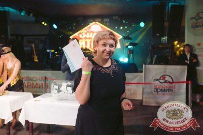 Super ПЯТНИЦА, 2 марта 2018 - Ресторан «Максимилианс» Тюмень - 27