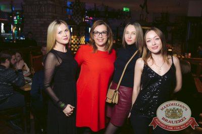 Super ПЯТНИЦА, 2 марта 2018 - Ресторан «Максимилианс» Тюмень - 37