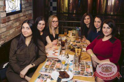 Super ПЯТНИЦА, 2 марта 2018 - Ресторан «Максимилианс» Тюмень - 39