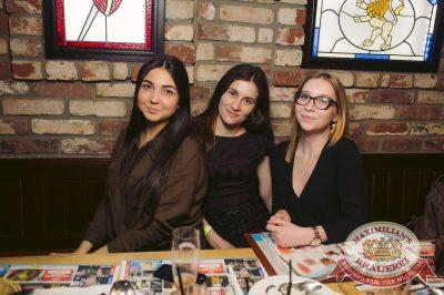 Super ПЯТНИЦА, 2 марта 2018 - Ресторан «Максимилианс» Тюмень - 40