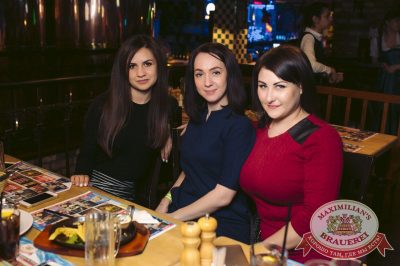 Super ПЯТНИЦА, 2 марта 2018 - Ресторан «Максимилианс» Тюмень - 41