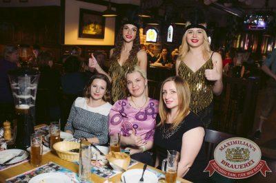 Super ПЯТНИЦА, 2 марта 2018 - Ресторан «Максимилианс» Тюмень - 47