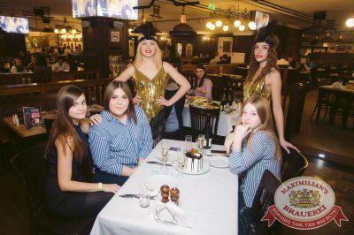 Super ПЯТНИЦА, 2 марта 2018 - Ресторан «Максимилианс» Тюмень - 49