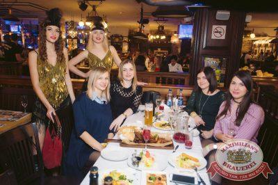 Super ПЯТНИЦА, 2 марта 2018 - Ресторан «Максимилианс» Тюмень - 50