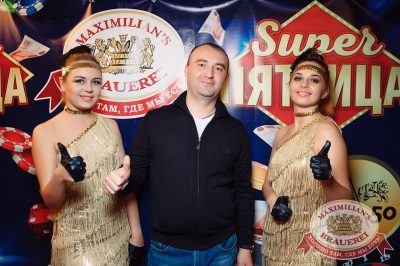 Super ПЯТНИЦА, 3 ноября 2017 - Ресторан «Максимилианс» Тюмень - 1
