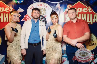 Super ПЯТНИЦА, 3 ноября 2017 - Ресторан «Максимилианс» Тюмень - 11