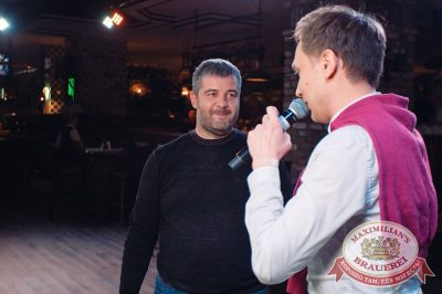 Super ПЯТНИЦА, 3 ноября 2017 - Ресторан «Максимилианс» Тюмень - 13
