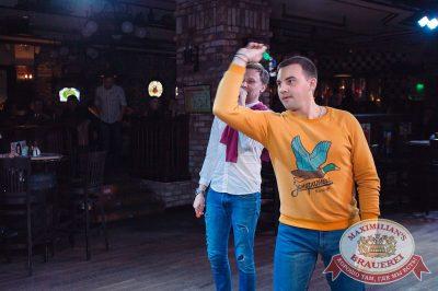 Super ПЯТНИЦА, 3 ноября 2017 - Ресторан «Максимилианс» Тюмень - 15