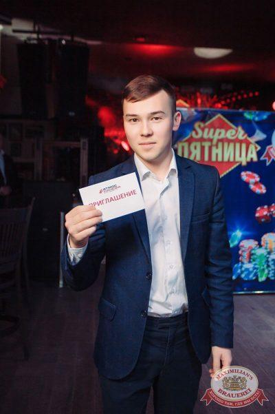 Super ПЯТНИЦА, 3 ноября 2017 - Ресторан «Максимилианс» Тюмень - 17
