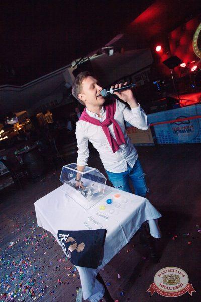 Super ПЯТНИЦА, 3 ноября 2017 - Ресторан «Максимилианс» Тюмень - 28
