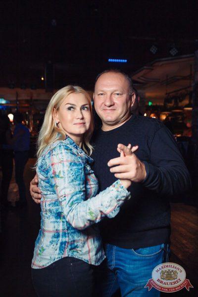 Super ПЯТНИЦА, 3 ноября 2017 - Ресторан «Максимилианс» Тюмень - 34