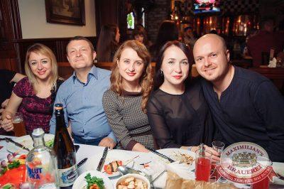 Super ПЯТНИЦА, 3 ноября 2017 - Ресторан «Максимилианс» Тюмень - 44