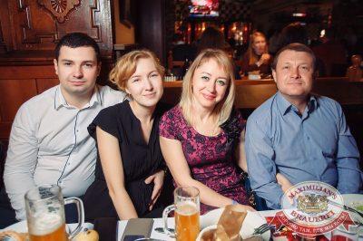 Super ПЯТНИЦА, 3 ноября 2017 - Ресторан «Максимилианс» Тюмень - 45