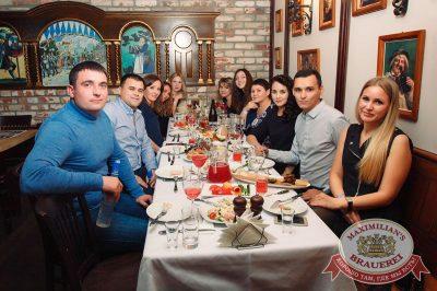 Super ПЯТНИЦА, 3 ноября 2017 - Ресторан «Максимилианс» Тюмень - 49