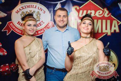 Super ПЯТНИЦА, 3 ноября 2017 - Ресторан «Максимилианс» Тюмень - 5