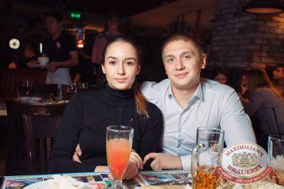 Super ПЯТНИЦА, 3 ноября 2017 - Ресторан «Максимилианс» Тюмень - 53