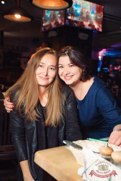 Super ПЯТНИЦА, 3 ноября 2017 - Ресторан «Максимилианс» Тюмень - 54