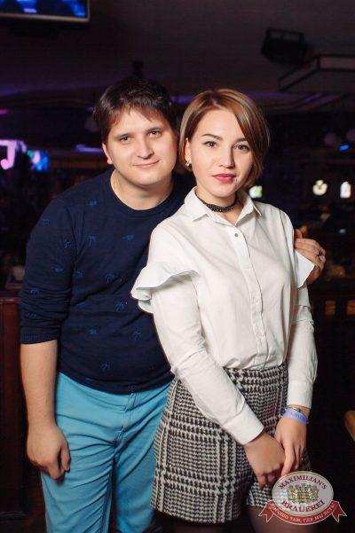 Super ПЯТНИЦА, 3 ноября 2017 - Ресторан «Максимилианс» Тюмень - 56