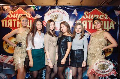 Super ПЯТНИЦА, 3 ноября 2017 - Ресторан «Максимилианс» Тюмень - 6