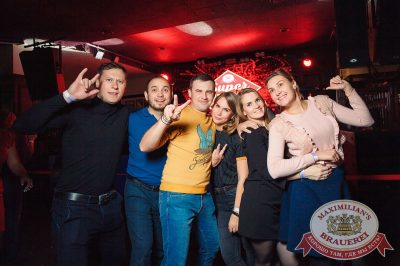 Super ПЯТНИЦА, 3 ноября 2017 - Ресторан «Максимилианс» Тюмень - 62