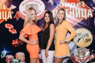 Super ПЯТНИЦА, 4 августа 2017 - Ресторан «Максимилианс» Тюмень - 1