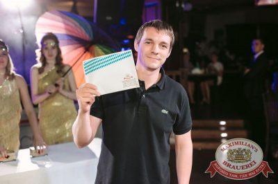 Super ПЯТНИЦА, 4 августа 2017 - Ресторан «Максимилианс» Тюмень - 11