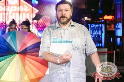 Super ПЯТНИЦА, 4 августа 2017 - Ресторан «Максимилианс» Тюмень - 12