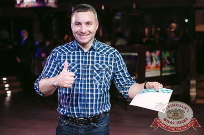 Super ПЯТНИЦА, 4 августа 2017 - Ресторан «Максимилианс» Тюмень - 14