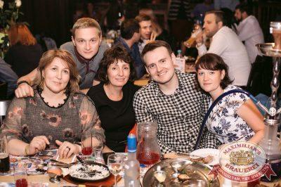 Super ПЯТНИЦА, 4 августа 2017 - Ресторан «Максимилианс» Тюмень - 23