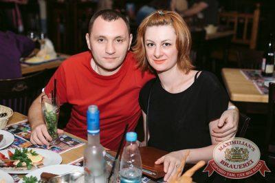 Super ПЯТНИЦА, 4 августа 2017 - Ресторан «Максимилианс» Тюмень - 24