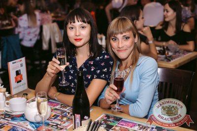 Super ПЯТНИЦА, 4 августа 2017 - Ресторан «Максимилианс» Тюмень - 27