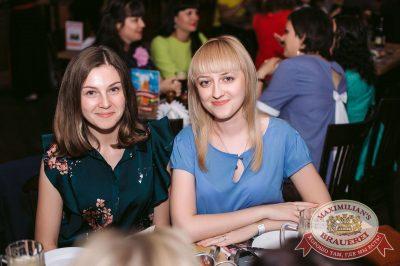 Super ПЯТНИЦА, 4 августа 2017 - Ресторан «Максимилианс» Тюмень - 28