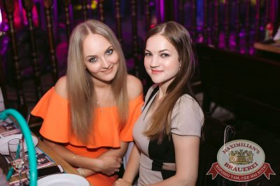 Super ПЯТНИЦА, 4 августа 2017 - Ресторан «Максимилианс» Тюмень - 31