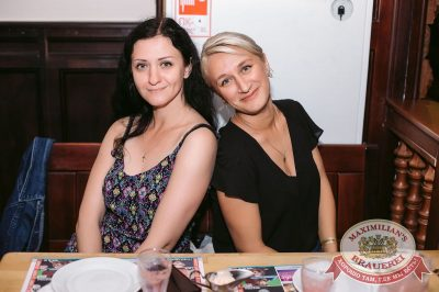 Super ПЯТНИЦА, 4 августа 2017 - Ресторан «Максимилианс» Тюмень - 36