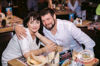 Super ПЯТНИЦА, 4 августа 2017 - Ресторан «Максимилианс» Тюмень - 38
