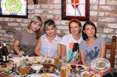 Super ПЯТНИЦА, 4 августа 2017 - Ресторан «Максимилианс» Тюмень - 43