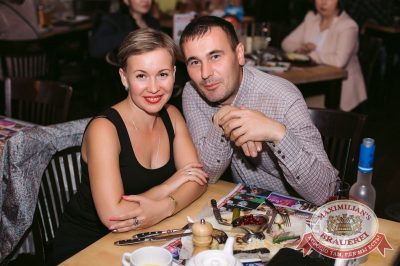 Super ПЯТНИЦА, 4 августа 2017 - Ресторан «Максимилианс» Тюмень - 44