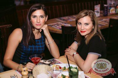 Super ПЯТНИЦА, 4 августа 2017 - Ресторан «Максимилианс» Тюмень - 46