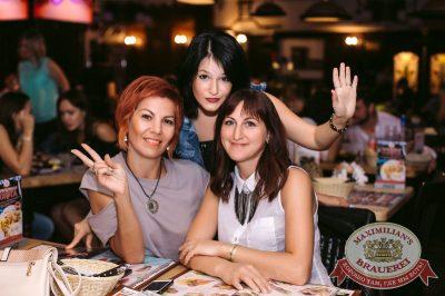 Super ПЯТНИЦА, 4 августа 2017 - Ресторан «Максимилианс» Тюмень - 47
