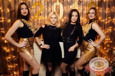 Super ПЯТНИЦА, 5 января 2018 - Ресторан «Максимилианс» Тюмень - 10