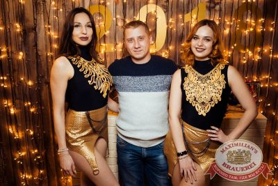 Super ПЯТНИЦА, 5 января 2018 - Ресторан «Максимилианс» Тюмень - 11