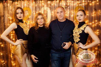 Super ПЯТНИЦА, 5 января 2018 - Ресторан «Максимилианс» Тюмень - 12