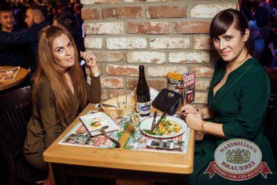 Super ПЯТНИЦА, 5 января 2018 - Ресторан «Максимилианс» Тюмень - 31