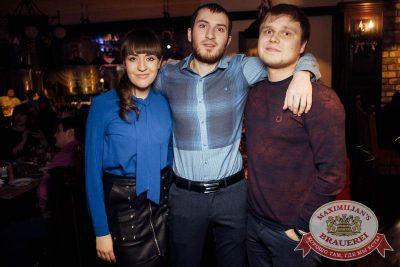 Super ПЯТНИЦА, 5 января 2018 - Ресторан «Максимилианс» Тюмень - 32