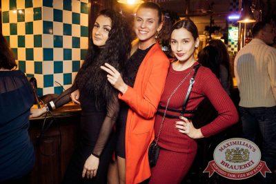 Super ПЯТНИЦА, 5 января 2018 - Ресторан «Максимилианс» Тюмень - 34