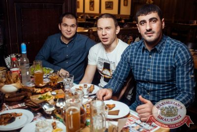 Super ПЯТНИЦА, 5 января 2018 - Ресторан «Максимилианс» Тюмень - 42