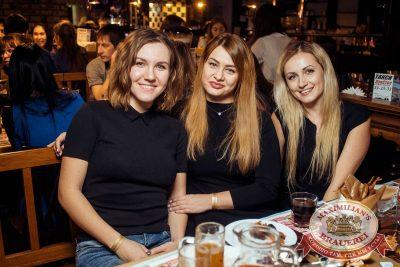 Super ПЯТНИЦА, 5 января 2018 - Ресторан «Максимилианс» Тюмень - 43