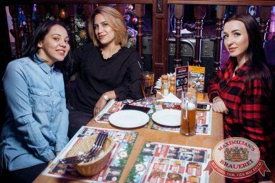 Super ПЯТНИЦА, 5 января 2018 - Ресторан «Максимилианс» Тюмень - 46
