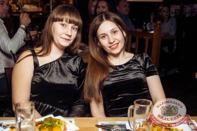 Super ПЯТНИЦА, 5 января 2018 - Ресторан «Максимилианс» Тюмень - 48